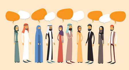 personas dialogando: La gente árabe de chat en grupo de la burbuja de la ilustración de la comunicación Concepto hablar musulmán árabe Red Social plana vectorial Vectores