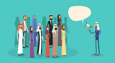 senhora: Chefe de negócios árabe Segure Megafone Altifalante bate-papo bolha Colegas muçulmana árabe Negócios Pessoas Grupo Equipa Plano Ilustração