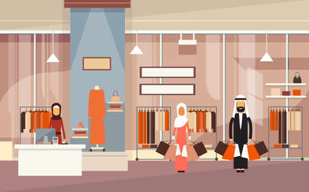 mall interior: Arab People Group With Bags Big Shop Super Market Shopping Mall Interior Muslim Customers Flat Vector Illustration Illustration