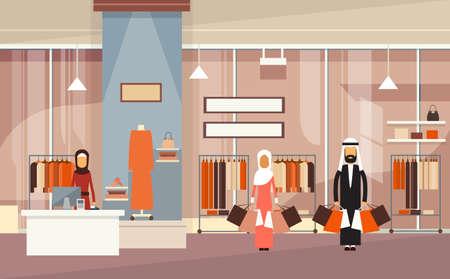 hombre arabe: Árabe personas Grupo con los bolsos Clientes gran tienda del mercado estupendo centro comercial Inter musulmanes plana ilustración vectorial