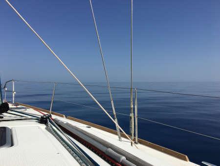 yachting: Yacht sailing blue sky sea horizon, luxury yachting cruise