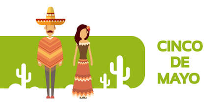 national holiday: Mexican Couple Man Woman Wear Traditional Clothes Cactus Mexico National Holiday Cinco De Mayo Flat Vector Illustration
