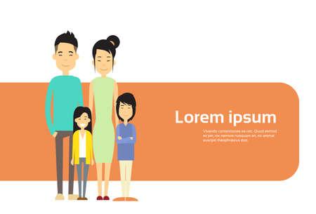 niños con pancarta: Familia asiática Cuatro personas, Asia padres con dos hijos Bandera Con Ilustración Espacio en blanco plana del vector