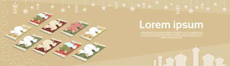 muslim pray: Muslim Man Group Pray Ramadan Kareem Mosque Religion Holy Month Vector Illustration Illustration