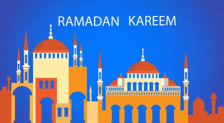 斋月卡里姆清真寺穆斯林宗教圣月平面矢量插图