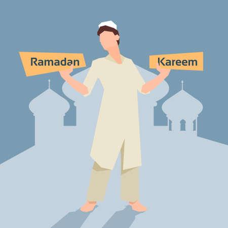 eastern spirituality: Arab Man With Plate Ramadan Kareem Mosque Background Muslim Religion Holy Month Vector Illustration Illustration