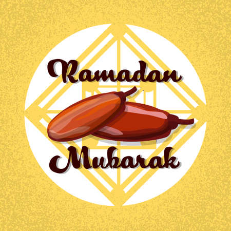 middle eastern food: Dry Date Fruit Ramadan Mubarak Islamic Holy Month Vector Illustration Illustration