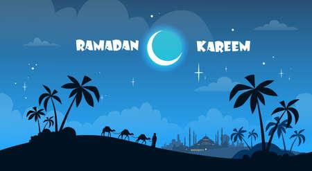 Ramadan Kareem Islamitische Godsdienst heilige maand Flat Vector Illustration