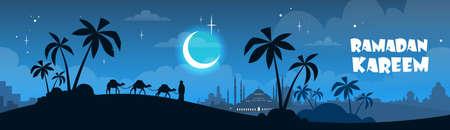 bedouin: Ramadan Kareem Muslim Religion Holy Month Flat Vector Illustration