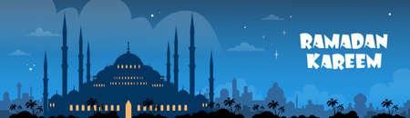 Mosque Ramadan Kareem Muslim Religion Holy Month Banner Flat Vector Illustration