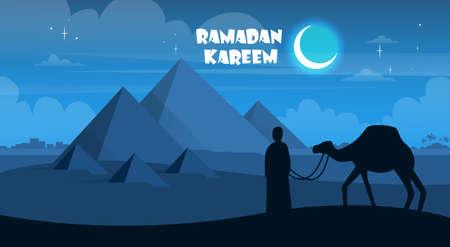 night moon: Ramadan Kareem Muslim Religion Holy Month Flat Vector Illustration