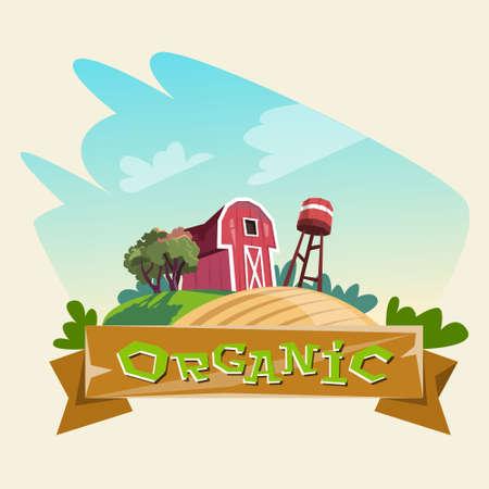 tillage: Farmland, Organic Farming Logo Concept Flat Vector Illustration