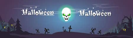 Happy Halloween Zombie Dead Skeleton Party Invitation Card Flat Vector Illustration