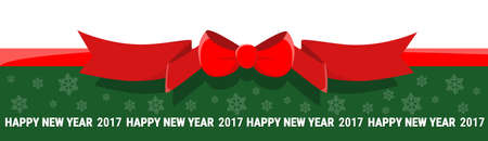 happy new year banner: Happy New Year Banner Holiday Celebration Decoration With Copy Space Flat Vector Illustration