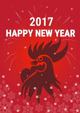 happy new year banner: Rooster Asian Horoscope Happy New Year Banner Greeting Card Flat Vector Illustration
