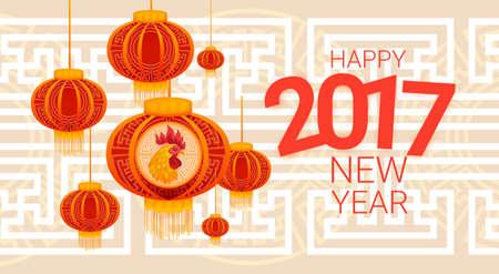 Happy New 2017 Year Rooster Bird Chinese Lantern Asian Horoscope Flat Vector Illustration Illustration