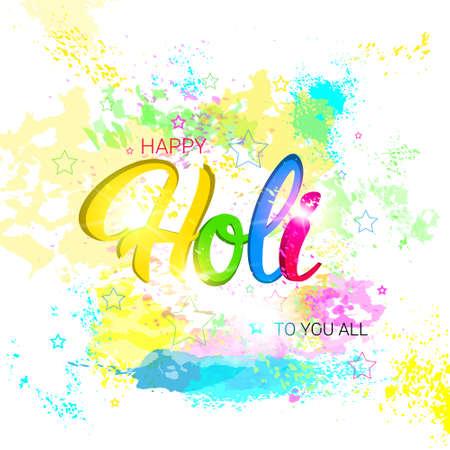 gulal: Happy Holi Religious India Holiday Traditional Celebration Greeting Card Flat Vector Illustration