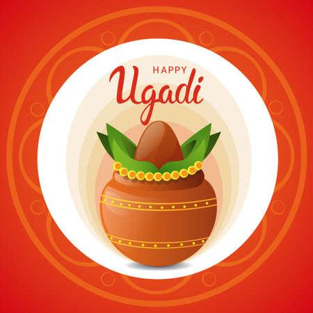 happy: Happy Ugadi and Gudi Padwa Hindu New Year Greeting Card Holiday Pot With Coconut Flat Illustration Illustration