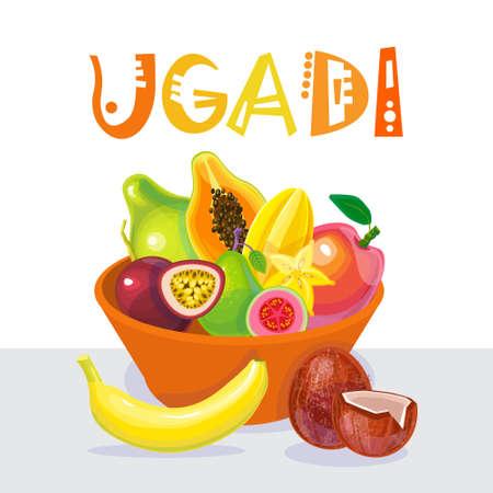 tamarindo: Happy Ugadi and Gudi Padwa Hindu New Year Greeting Card Holiday Flat Vector Illustration