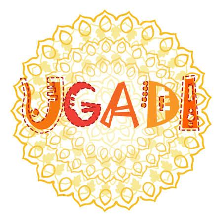Happy Ugadi Gudi Padwa Hindu New Year Greeting Card Holiday Flat Vector Illustration Illustration