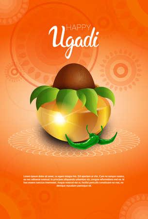 Hindu new year stock photos royalty free hindu new year images happy ugadi and gudi padwa hindu new year greeting card holiday pot with coconut flat vector m4hsunfo