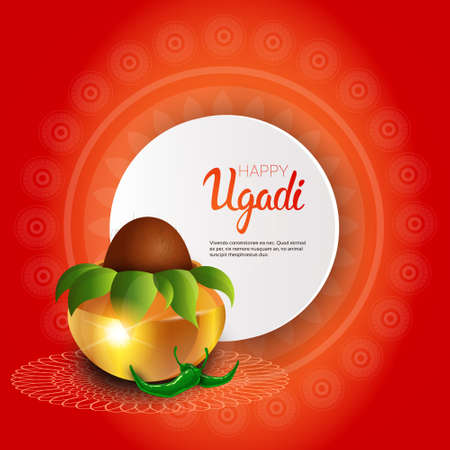 happy: Happy Ugadi and Gudi Padwa Hindu New Year Greeting Card Holiday Pot With Coconut Flat Vector Illustration