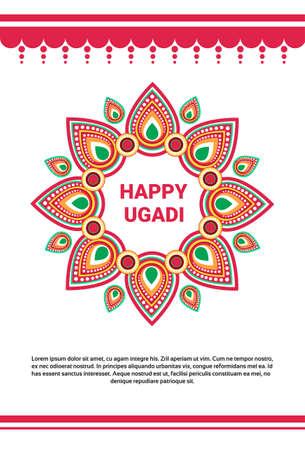 happy: Happy Ugadi Gudi Padwa Hindu New Year Greeting Card Holiday Flat Vector Illustration Illustration