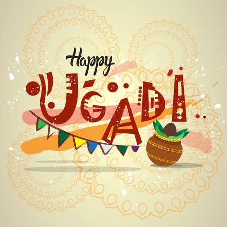 Happy Ugadi and Gudi Padwa Hindu New Year Greeting Card Holiday Pot With Coconut Flat Vector Illustration