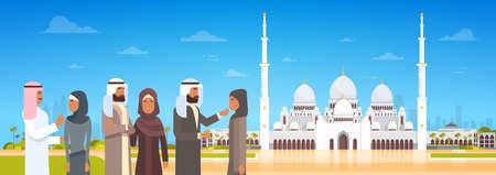 Arab People Coming To Mosque Building Muslim Religion Ramadan Kareem Holy Month Vector Illustration Illustration