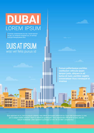 Dubai Skyline Panorama, Modern Building Cityscape Business Travel And Tourism Concept Flat Vector Illustration