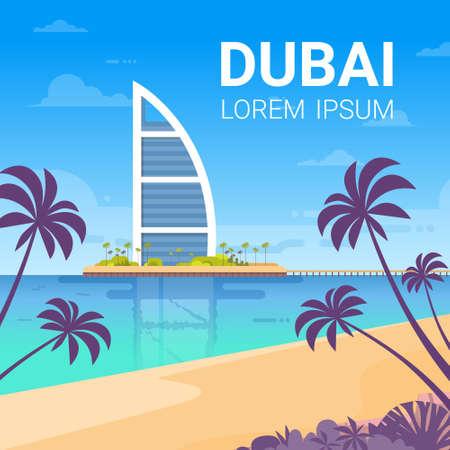 ドバイのスカイラインのパノラマ、現代の建築景観ビジネス旅行や観光概念のフラットのベクトル図