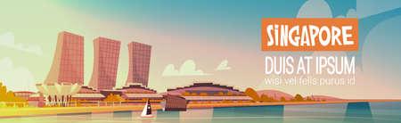 싱가포르 도시 스카이 스크래퍼 배경 스카이 라인 도시 풍경 복사 공간 벡터 일러스트와 함께 일러스트