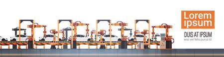 자동차 생산 컨베이어 자동 조립 라인 기계 산업 자동화 산업 컨셉 플랫 벡터 일러스트 레이션