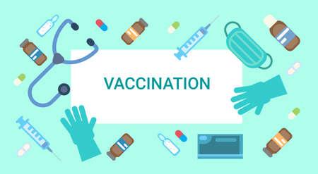 Illustrazione piana di vettore di protezione di sanità della clinica di concetto di vaccinazione medica del manifesto di vaccinazione