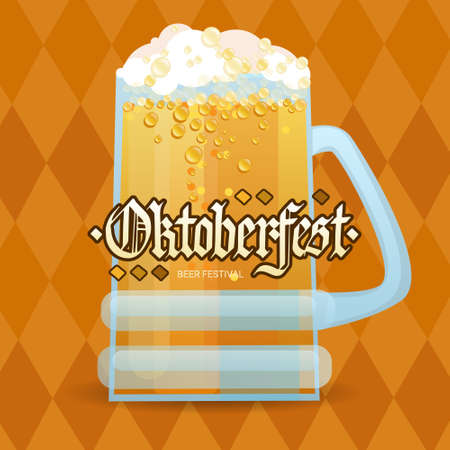 Oktoberfest Beer Glass Festival Holiday Decoration Banner Flat Vector Illustration