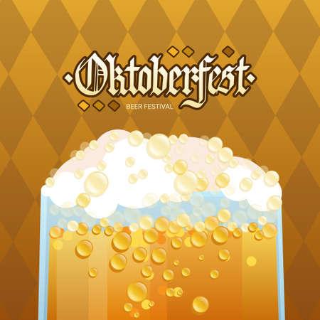 Oktoberfest Beer Glass Festival Holiday Decoration Banner Flat Vector Illustration