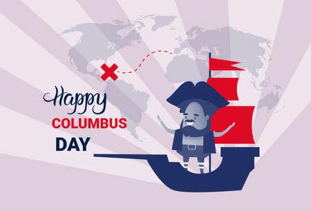 Happy Columbus Day National Usa Holiday Greeting Card With Ship Flat Vector Illustration Vector Illustration