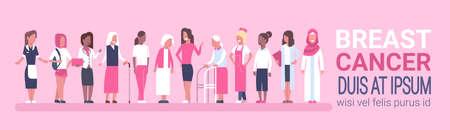 Borstkanker Dag Diverse Groep Van Vrouw Ziekte Voorlichting En Preventie Poster Platte Vectorillustratie
