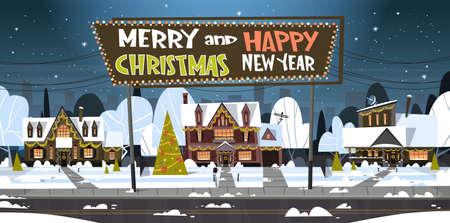 メリー クリスマスと幸せな新年のバナーです。