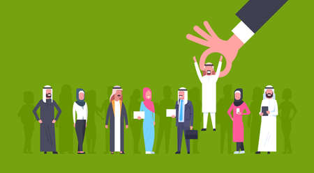 Recruitment Hand Picking Arab Man Candidate From Eastern People Group Hiring Flat Vector Illustration Illustration