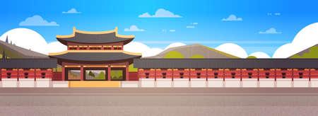 Korea Palace Landscape South Korean Temple Over Mountains Famous Asian Landmark View Horizontal Banner Flat Vector Illustration 일러스트