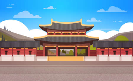 Traditional Korea Temple Over Mountains Landscape South Korean Palace Building Famous Landmark View Flat Vector Illustration