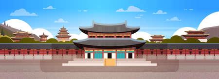 South Korea Landmark Famous Palace Traditional Korean Temple Landscape Horizontal Banner Flat Vector Illustration Vectores
