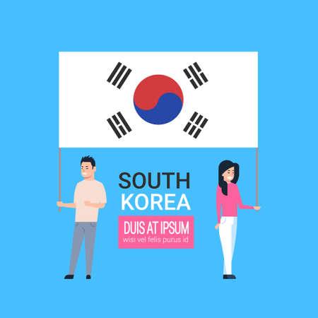 韓国国旗を持つ若いカップル 韓国男女ベクトルイラストのイラスト素材 ベクタ Image