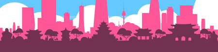 Seoul Silhouette Skyline South Korea City View With Skyscrapers And Landmarks Horizontal Banner Vector Illustration