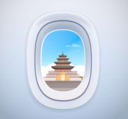 伝統的な韓国宮殿のランドマークビューは、飛行機の窓を通して韓国の観光と休暇の概念ベクトルイラストへの旅行。