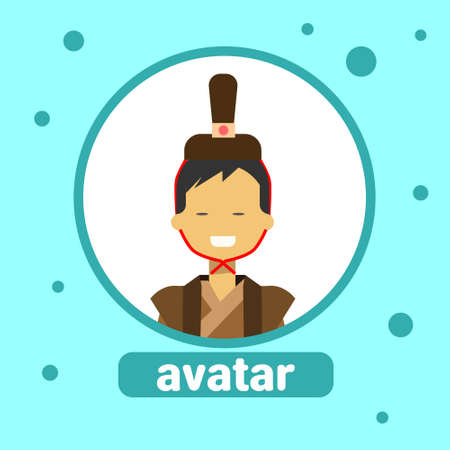 Asian Man Avatar Icon Korean Male In Traditional Costume Profile Portrait Flat Vector Illustration