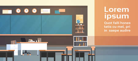Classroom Interior Background With Copy Space Empty School Class With Board And Desks Flat Vector Illustration