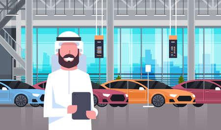 Uomo arabo del venditore nell'interno della sala d'esposizione del centro di gestione commerciale delle automobili sopra l'insieme dell'illustrazione piana di vettore dei nuovi veicoli moderni
