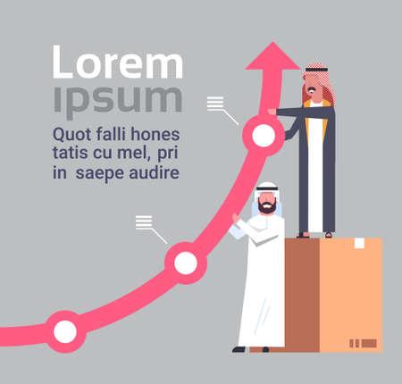 Successful Arab Businessmen Hold Growing Financial Arrow Success And Teamwork Concept Flat Vector Illustration Stock Illustratie